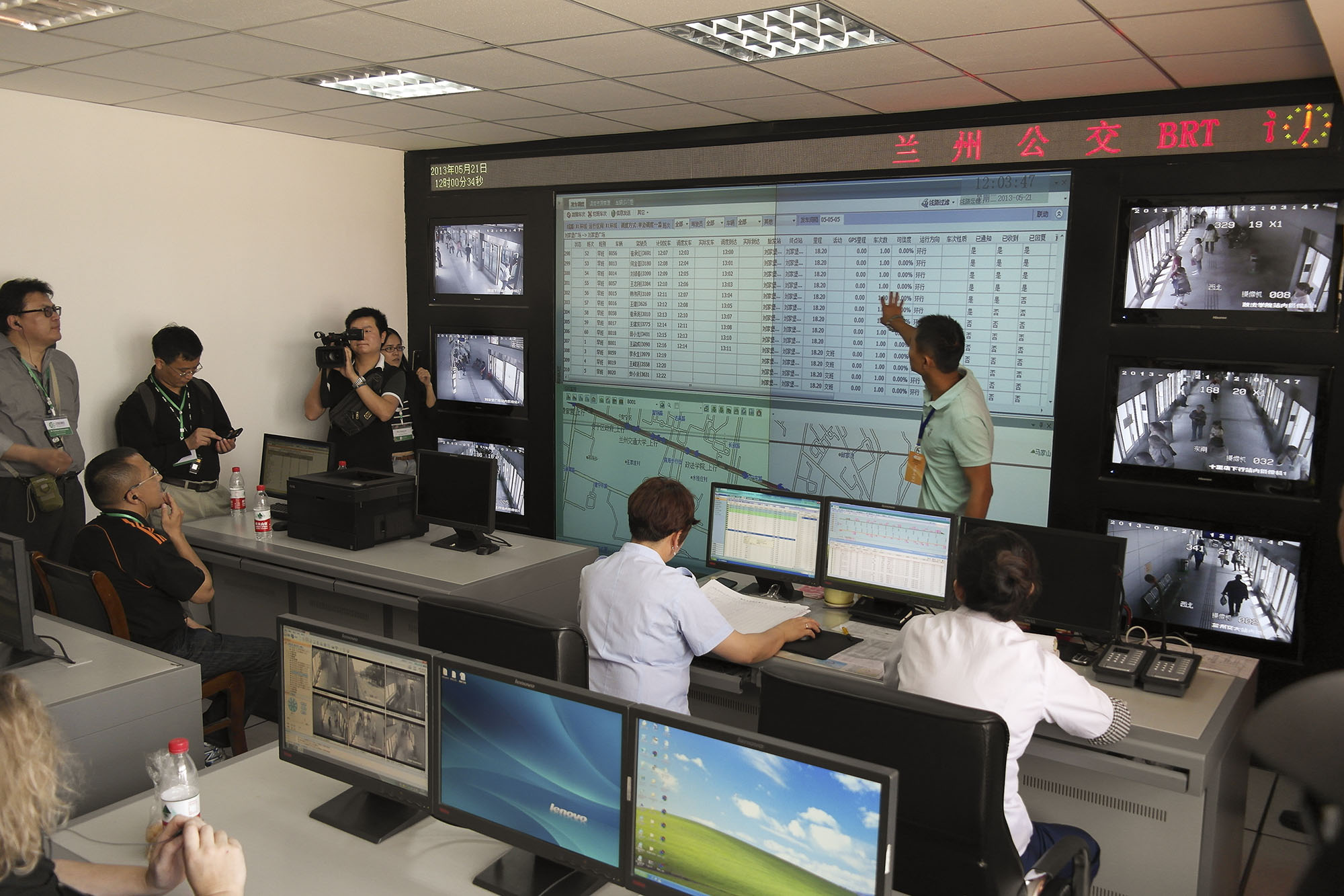 Fig. 27.1 Control Center in Lanzhou, China.